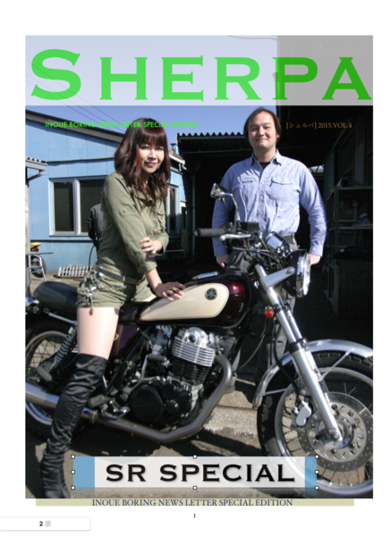 coversherpa04.png